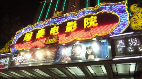 chinese hollywood